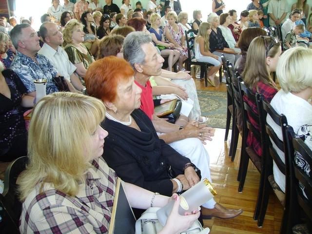 Мероприятия, семинары, конкурсы, выставки