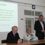prezentatsiya-proekta-31.01.14