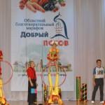 Дары осени-2014-1
