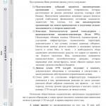 Колл.обр.2