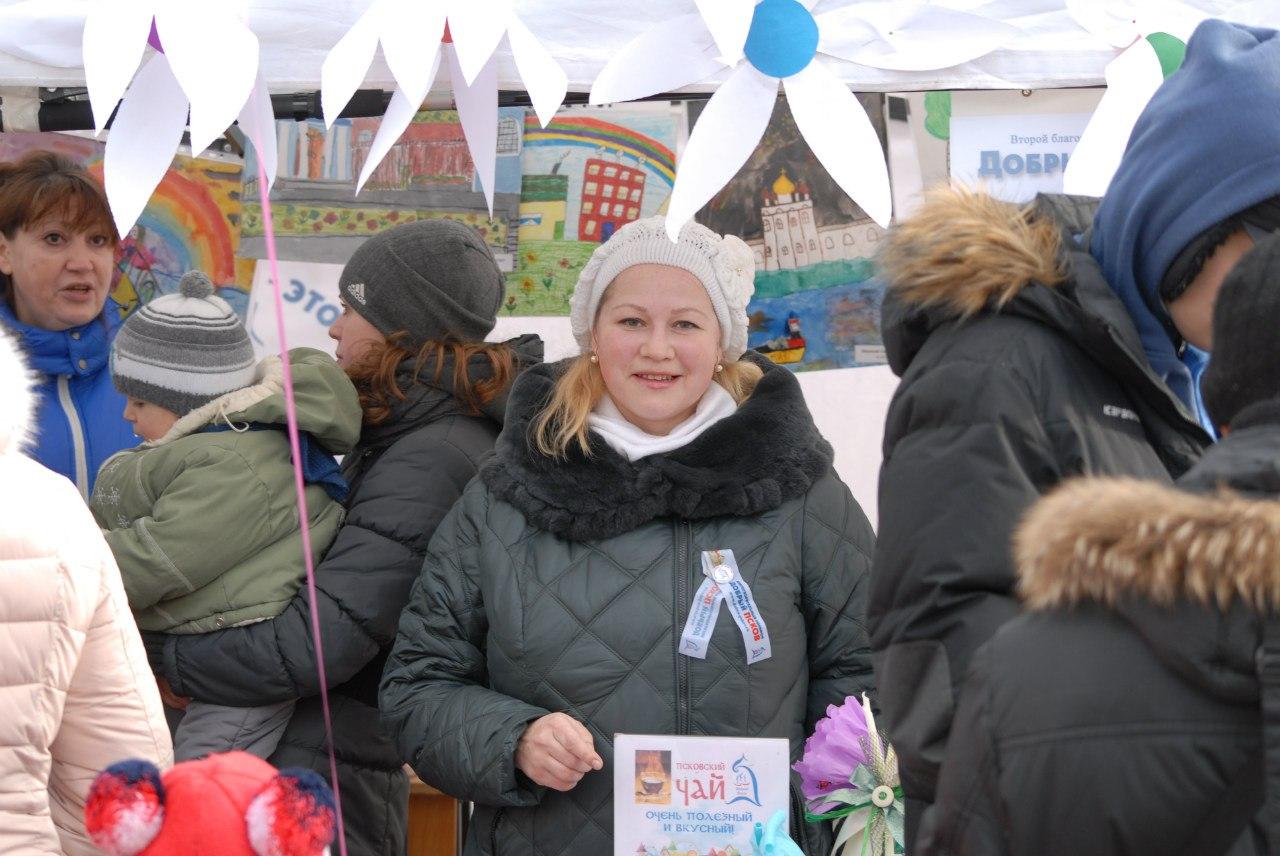 Масленица 2015, Добрый Псков с Добрым чаем