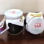 Пск.чай стеклобанка 100 гр