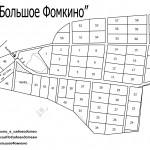 Карта Большое Фомкино редкопирование