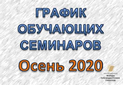 2020-10-20_15-00-53